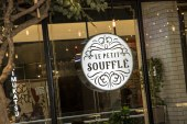 Le Petit Souffle: The Best of the French and Japanese Combined