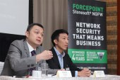 Forcepoint Launches SureView Insider Threat in Philippines
