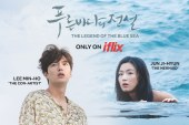 Korea's Hottest New Drama The Legend of the Blue Sea Now Available Only on iflix