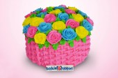 Make Mother's Day extra special with Baskin-Robbins