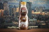 Beat the bed weather with a bottle of Kopiko 78°c Coffee Latte