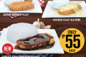 Start your year right with McDonald's NEW Sweet Soy Chicken Fillet