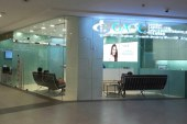 GAOC opens state-of-the-art clinics in SM Megamall and Ayala Vertis North