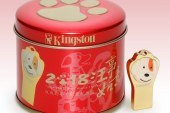 Kingston Year of the Dog USB Drive Joins DataTraveler Chinese Zodiac Series