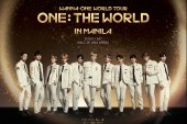 For as low as P50 Globe Prepaid get a chance to win Wanna One live in Manila