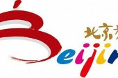 Beijing's Silk Road Extends to Manila with Charming Beijing Tourism Promotion