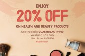 GCash Offers Up to 20% Discount at Lazada 10/10 Beauty Day Sale