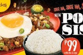 Goldilocks introduces new signature dish: Pork Sisig