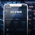 CEZA Grants License To Leading Singapore-based Digital Trading Asset Exchange 6x.com