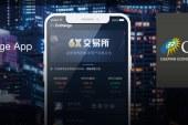 CEZA Grants License To Leading Singapore-based Digital Trading Asset Exchange 6x.com