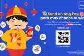 Win up to P88,888.88 this Chinese New Year for sending GCash Ang Pao