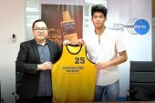 UP Fighting Maroons Ricci Rivero is first-ever brand ambassador for Povidone-Iodine (BETADINE) Wound Care