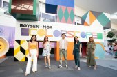 Boysen Colorscope at SM MOA