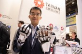 Taiwan to introduce revolutionary ideas for the future of 'smart healthcare'