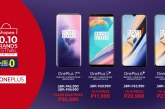 OnePlus joins Shopee's 10.10 BRAND FESTIVAL from October 3 to 10