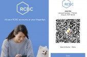 RCBC now offers QR enabled payments via mobile app