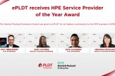 ePLDT receives HPE Service Provider of the Year Award