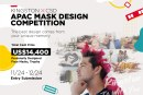 Kingston Partners with CSD in APAC for Face Mask Design Competition with prizes worth up to USD $14,400